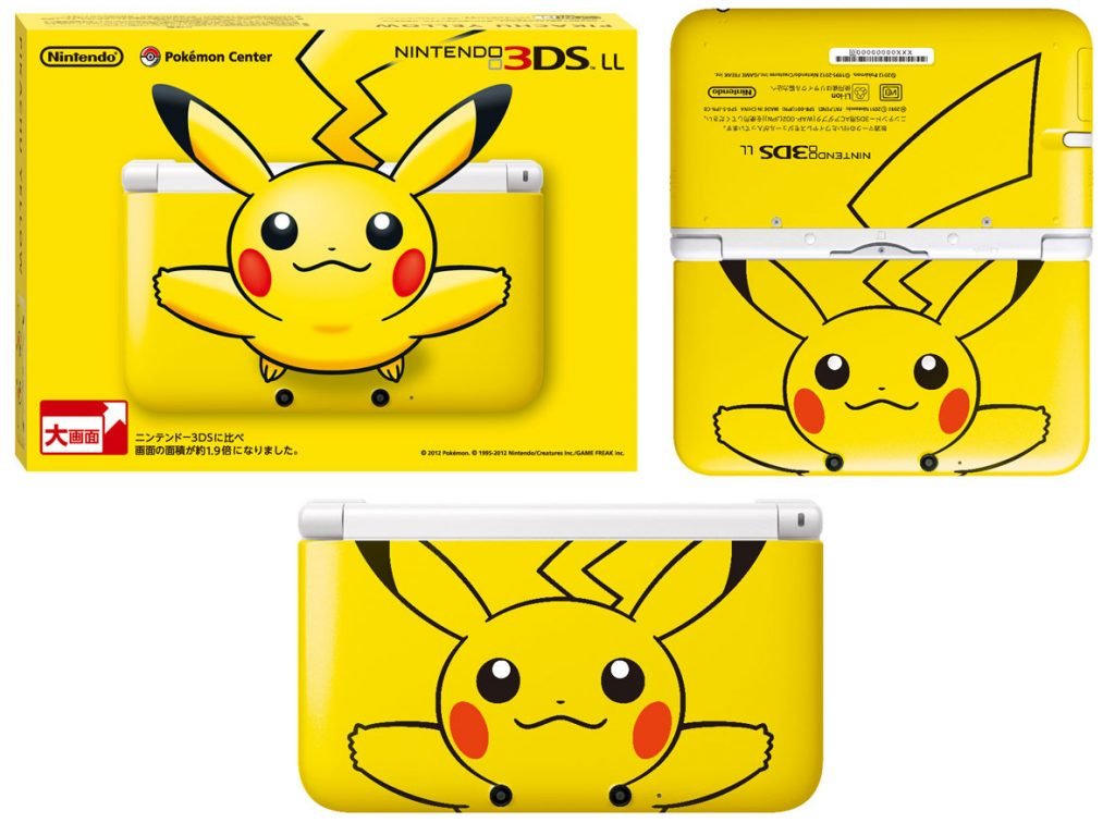 Nintendo 3DS XL Pikachu Yellow Edition US Version Releases February 2017